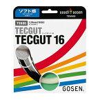 テックガット 16( TECGUT 16 )【 ゴーセン / Gosen 】【 ラケット 購入者用 ガット 】
