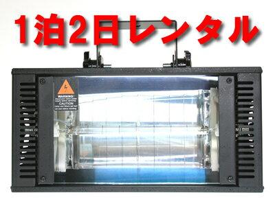 ■1泊2日レンタル(往復送料込み)■FL-900D(GS900DMX)■ゴールデンコンパクトストロボ