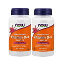 2本セット ビタミンD-3 1,000 IU 180ソフトジェル ( Vitamin D-3 1,000 IU 180 softgels )