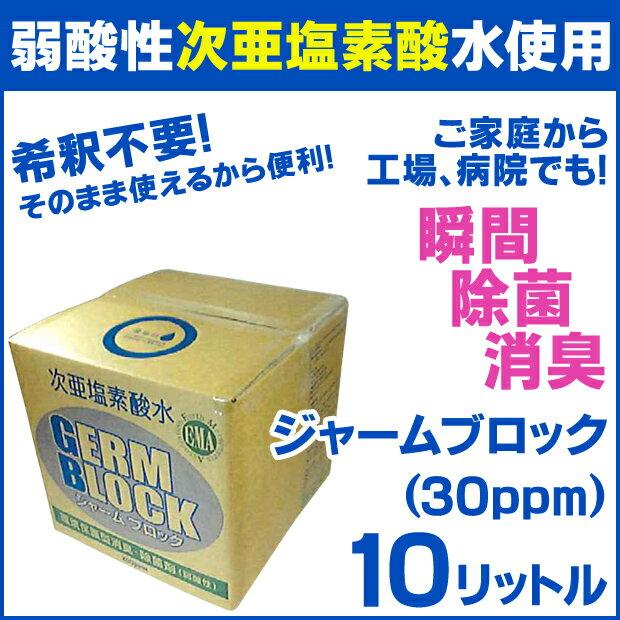 アルコール消毒液 スピーチ - speech-kagu.co.jp