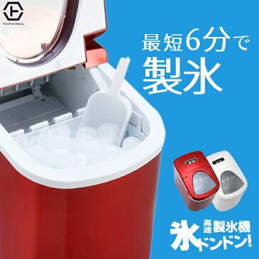 洗浄剤 405 製氷機 製氷 氷ドンドン 家庭用 高速 こおり クラッシュアイス 小型 洗浄 自動製氷 アウトドア かき氷 バーベキュー 釣り レジャー アイスメーカー 卓上 冷蔵庫 冷凍庫 氷のう