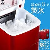 405 新型高速製氷機 氷ドンドン コンパクト レッド 405-imcn02 家庭用 小型