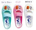 1足なら定形外(250円送料)もOK!【ムーンスター】上履き アンパンマンバレー02 あんぱんまん 日本製 ピンク・ライトブルー・ホワイ…