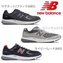 [New Balance]ニューバランス NB MW880CF3 MW880MB3 MW880NR3 メンズスニーカー 4E ワイド幅広 スエード 紳士 ウォーキングシューズ ST 2017SS12