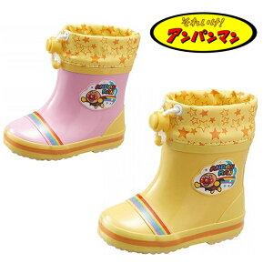 【アンパンマン】BBAPM15Uベビーレインブーツムーンスター長靴雨靴子供ブルーピンク