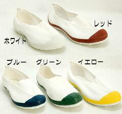 【ムーンスター】スクールエース2型 上履き 上靴 室内履き Moonstar スリッポンタイプ…