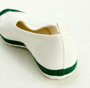 【ムーンスター】ハイスクール4型S上履き上靴子供から大人まで♪14-30cm