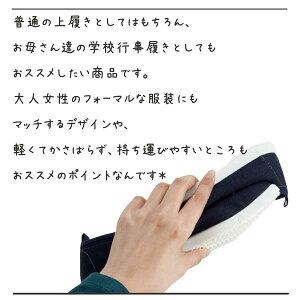 【お取り寄せ商品】【ムーンスター】スクール上履き室内履きフレッシュメイト52ベビーキッズジュニア子供大人レディース女性授業参観や学校行事にもホワイト(白)ピンクライトブルーブラック(黒)ネービー(ネイビー・紺色)14-26cm日本製