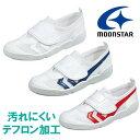 【ムーンスター】スクール上履き バイオTef02 19.0cm〜28.0cmまで 子供から大人まで♪ キッズ ジュニア 上靴 室内履き 学校用 …