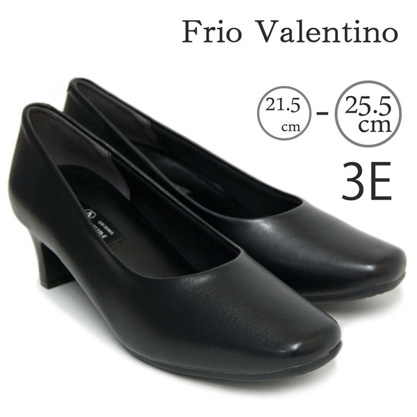 FurioValentino 44514411レディースパンプス痛くないフォーマルビジネスリクルート5cmヒール3E幅広ワイド
