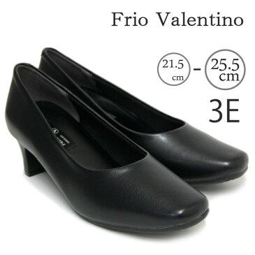 【Furio Valentino】4451 4411 レディース パンプス 痛くない フォーマル ビジネス リクルート 5cmヒール 3E 幅広 ワイド合成皮革 フェイクレザー ブラック(黒) 女性 婦人靴 冠婚葬祭 小さいサイズ 大きいサイズ 21.5から25.5 /YY