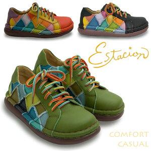 【estacion】FDTG155本革カジュアルシューズコンフォート紐靴本皮レザークッションインソールレースアップふわふわ中敷き疲れにくい歩きやすいワイド幅広グリーン(緑)マルチカラフル