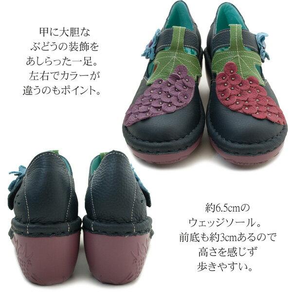 \エントリーで全品P10倍!/エスタシオン 靴 レディースコンフォートシューズ NK148 ぶどう 婦人靴 マジックテープベルト パンプス ウェッジソール 葡萄 パンチング 面ファスナー レザー 本革 ESTACION ネイビー(ネービー) 8S/MR