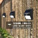 花 ガーデン DIY エクステリア ガーデンファニチャー ライト イル...