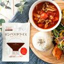 ロカボ派ごはん こんにゃく米 20日分(20袋)送料無料 ゼンパスタライス 乾燥こんにゃく米 こんにゃくごはん こんにゃくご飯 糖質制限