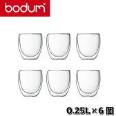 Bodum ボダム パヴィーナ 250ml 6個セット ダブルウォールグラス 0.25L Pavina 4558-10 グラス タンブラー