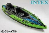 INTEX インフレータブル カヤック 2人用 インテックス チャレンジャー K2 シーカヤック フィッシングカヤック ボート ゴムボート カヌー ビニールボート 2人乗り