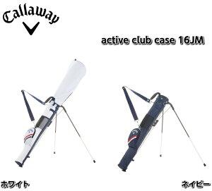 Callway アクティブ クラブケ...