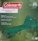 キャンピングコット コールマン コンバータコット 緑  Coleman ランジャー ベッド コット キャンプ アウトドア レジャーベッド キャンピングベッド 折りたたみ 椅子 チェアー 寝具 寝袋 キャンプチェア 簡易ベッド 来客用ベッド 組立 設置簡単