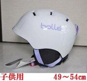 ヘルメット スノボードヘルメット キッズヘルメット ジュニア