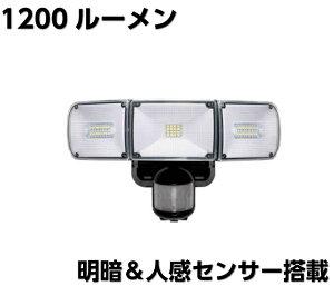 1200ルーメン LED ソーラーセ...
