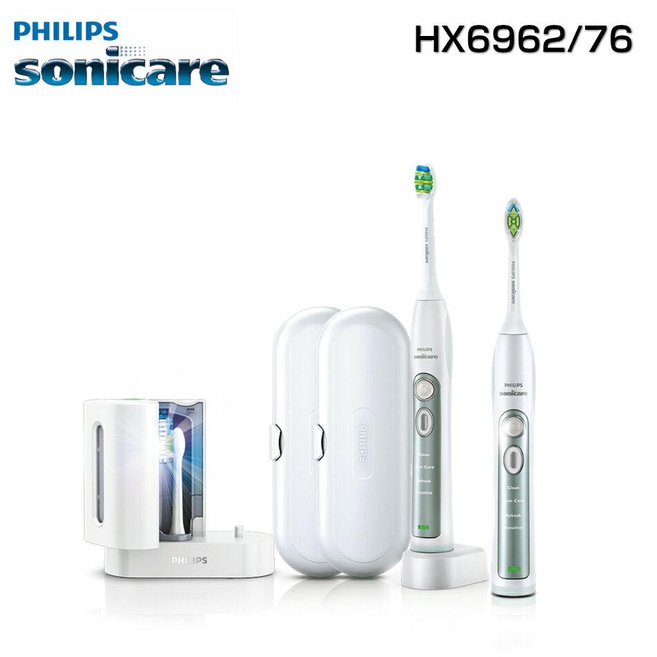 フィリップス 電動歯ブラシ ソニッケアー フレックスケアー プラス HX6962/76   PHILIPS Sonicare FlexCare+ 音波式 音波ブラシ 音波式電動歯ブラシ 電動ハブラシ 電動歯ブラシ