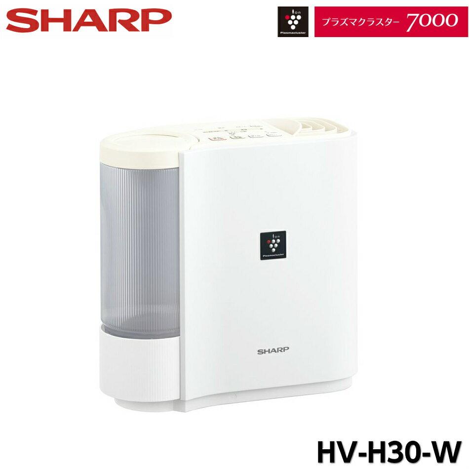 シャープ気化式加湿器HV-H30-Wアイボリーホワイトプラズマクラスター搭載SHARP気化式加湿器加湿機パーソナルタイプお手入れ簡単省エネ節電湿度寝室オフィス子供部屋和室5畳プレハブ8畳ホワイト