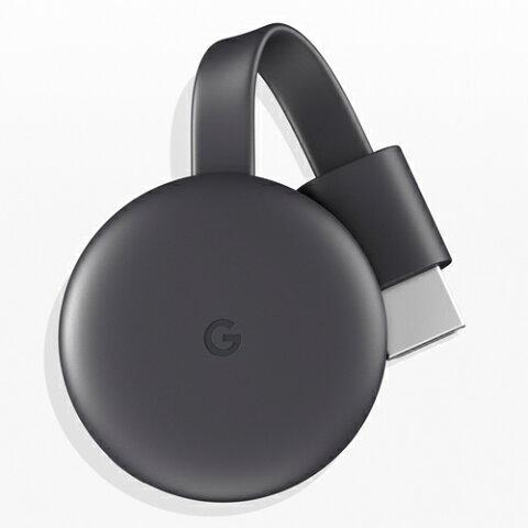 新製品 第3世代 クロムキャスト チャコール Google Chromecast GA00439-JP クロームキャスト ワイヤレス ディスプレイアダプタ HDMI 2.4GHz 5GHz Wi-Fi ストリーミング 音楽 動画 映像 第三世代 クロームキャスト3 クロムキャスト3