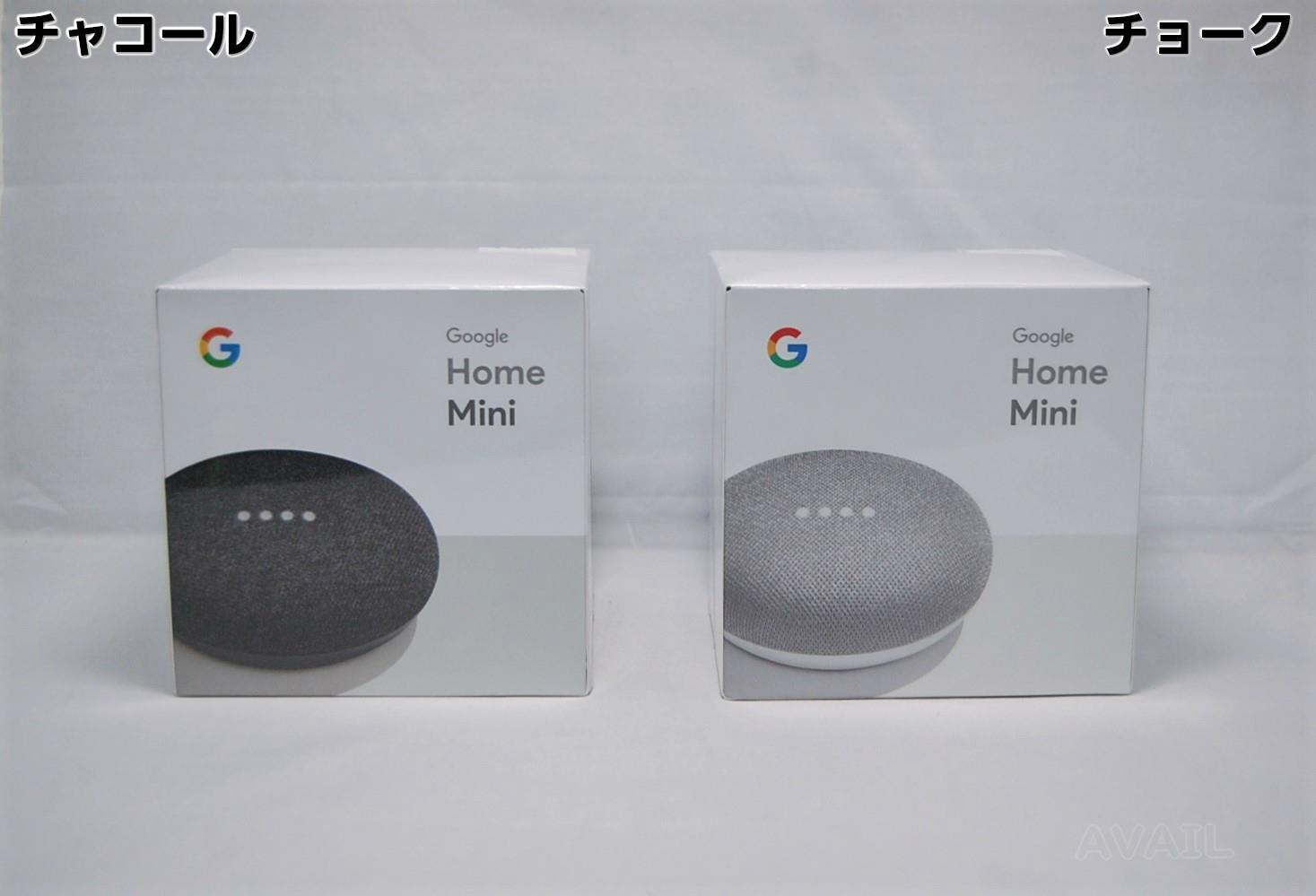 Google Home Mini グーグル ホームミニ (チョーク/チャコール) ワイヤレス スピーカー スマートスピーカー AIスピーカー 2.4GHz 5GHz Wi-Fi 音楽 動画 映像 google グーグルホーム ホーム ミニ