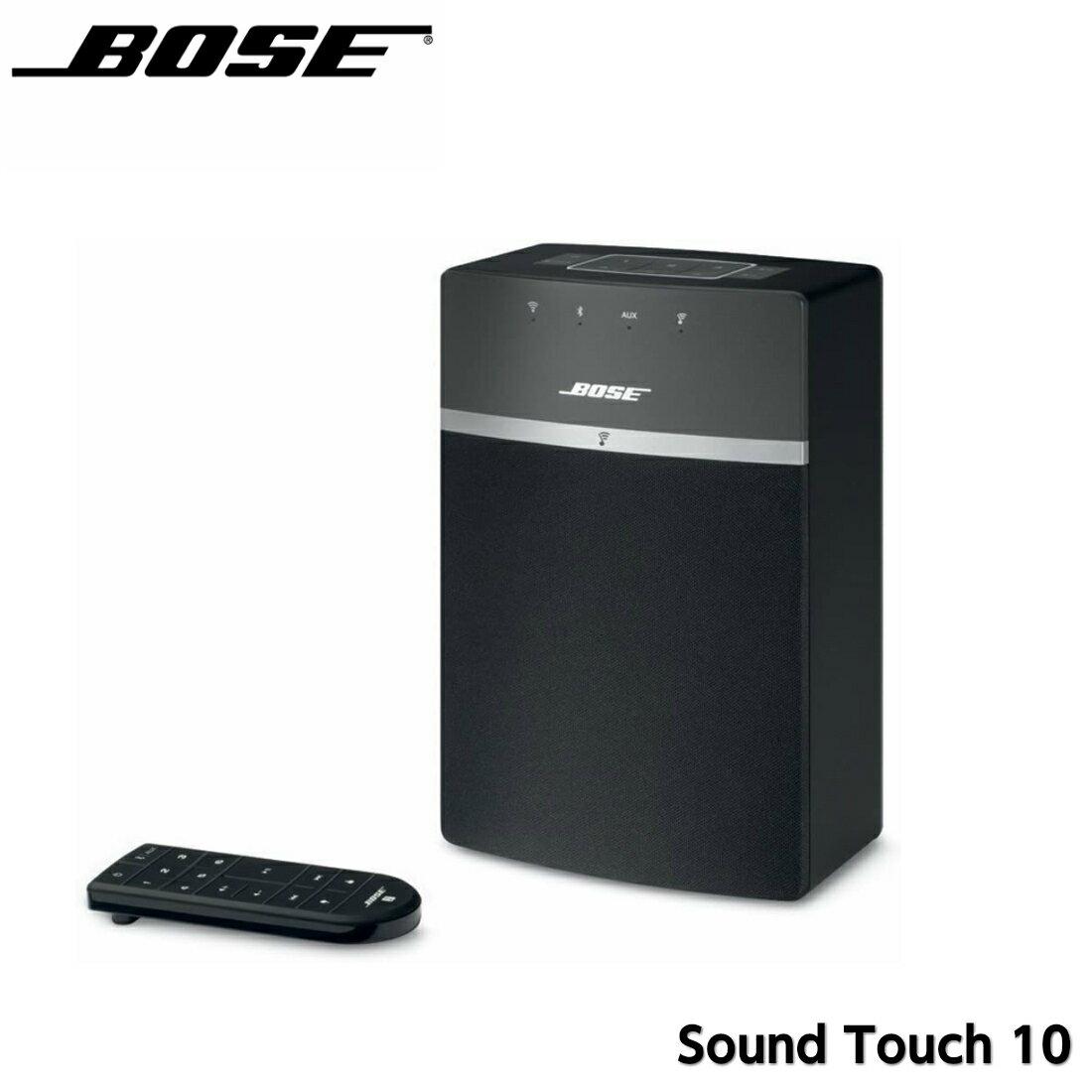 BoseSoundTouch10wirelessmusicsystemワイヤレススピーカーシステムAmazonAlexa対応Wi-Fi対応サウンドタッチブルトゥーススピーカーポータブルスピーカーワイヤレススピーカーボーズBluetooth