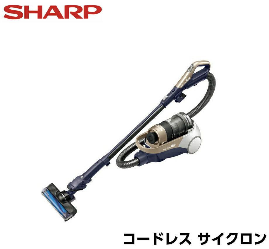 シャープコードレスサイクロン掃除機EC-AS710-Nゴールド系サイクロン式掃除機RACTIVEAirサイクロン式コードレスサイクロン掃除機サイクロンクリーナーキャニスター型掃除機