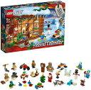 レゴ シティ アドベントカレンダー 【60235】 5才〜 LEGO CITY Advent Calendar ブロック おもちゃ クリスマス カウントダウン