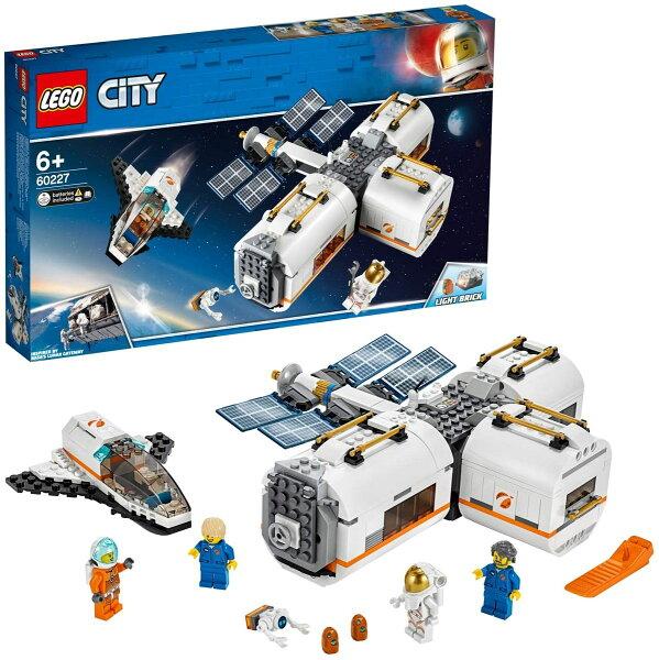 レゴシティ変形自在 光る宇宙ステーション602276才以上LEGOCITYブロックおもちゃ知育玩具レゴブロックレゴジャパン男の子