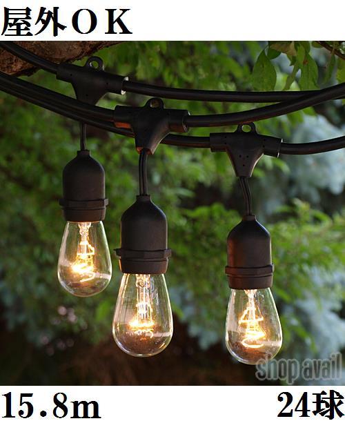 Zilotek String Lights : ????????? ???? zilotec ???????? 15.8m ????? ???????? ??????????? ?? AC100V? ?? ?? ?????? ??????? ...