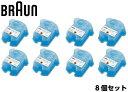 IZF-V759-A イズミ メンズシェーバー(ブルー) IZUMI A-DRIVE(グルーミングシリーズ) 【4枚刃】 [IZFV759A]