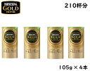 ネスカフェ ゴールドブレンド エコ&システムパック 105g×4本 レギュラーソ