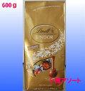 リンツ リンドール トリュフチョコレート 5種類 600g(50個)輸入 チョコ 菓子 トリュフチョコ Lindt LINDOR truffles リンドールチョコ ホワイトデー お返し バレンタイン チョコレート ギフト ばらまき