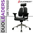 テレワーク オフィスチェア パソコンチェア 送料無料 正規代理店 DUOREST デュオレスト DR