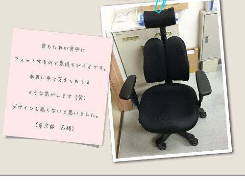 【延長保証付き】【送料無料/あす楽】正規代理店ドリームウェアDUORESTデュオレスト《DR-7501SP》パソコンオフィスチェア椅子リクライニング腰痛長期保証父の日プレゼントハイバックカバーキャスター回転肘掛