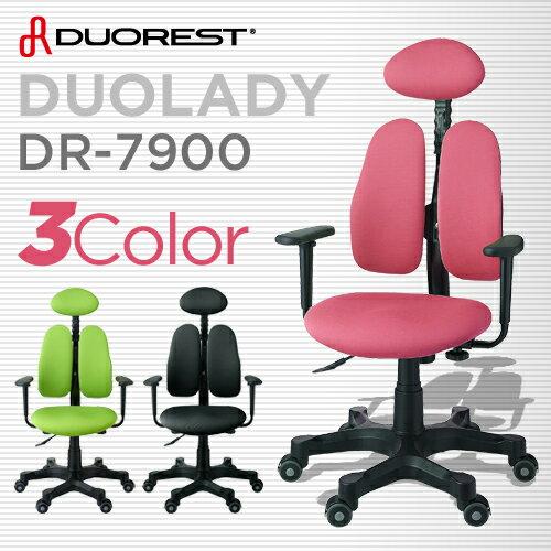 ドリームウェア DUOREST デュオレスト《DR-7900》ワークチェア ...