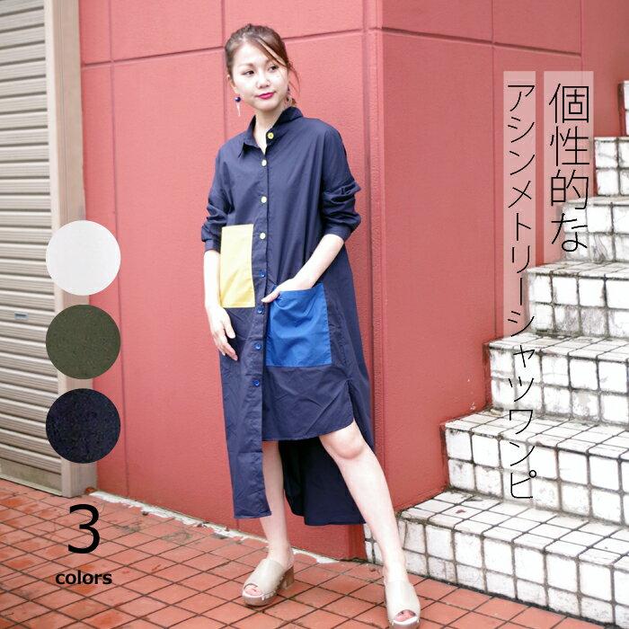 レディースファッション, ワンピース  POP 100 OK D-002