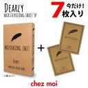 【今なら2枚増量!】DEARLY モイスチャライジングシート 5P (BOX入り)ディアリー マスク フェイス パック 美容液 スキンケア 乾燥 保湿 化粧品 シェモア