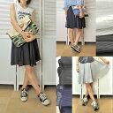 ●1000円ポッキリ●ストライプシフォンフレアースカート!スカート ボ...