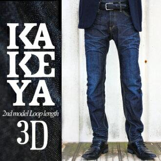 ∞ KAKEYA JEANS ∞ pre-made in japan-2nd model original 3 Dwash processing so thin straight jeans ( ループレングス ) kakeya-jeans-02model