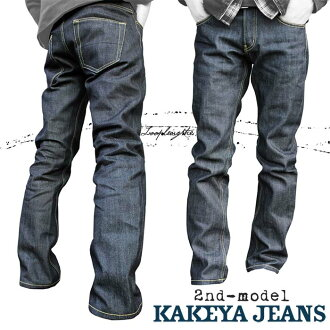 20 eco-projects (outlet)-limited! 75% OFF ∞ KAKEYA JEANS ∞ -made in japan-2nd model 細 みの straight jeans (loop length)