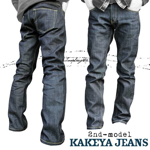 送料無料∞KAKEYA JEANS∞ -made in japan-2ndモデル 細み...