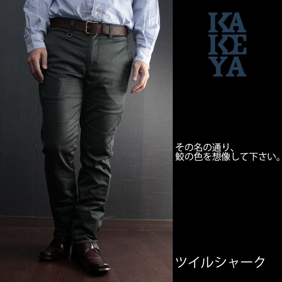 チノパン (立体裁断) 送料無料 ∞KAKEYA JEANS∞ -made in japan-立体裁断!360°美脚 細身のチノパン 全11色