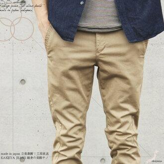 Chino pants (Japan / Okayama) 39% ∞ KAKEYA JEANS ∞ pre-made in japan-draping! 360 ° It's long legs slender chinos white beige black