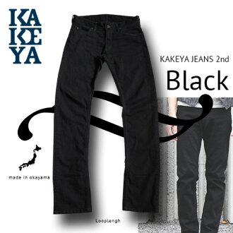 Finally it appeared black KAKEYA JEANS-made in japan 2nd model so thin black jeans ( ループレングス )