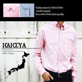 ∞ KAKEYA JEANS ∞ pre-made in japan-Oxford shirt